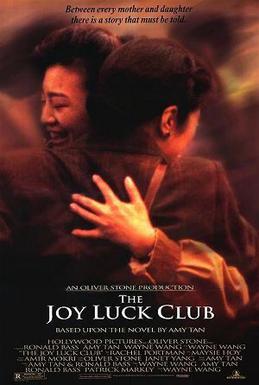 The_Joy_Luck_Club_(film)